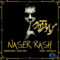 Naser-Rash-Man-Ba-To-Fargh-Daram