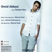 Omid-Abbasi-Tarkam-Kon