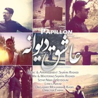Papillon-Band-Asheghe-Divaneh