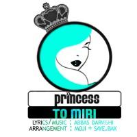 Princess-To-Miri