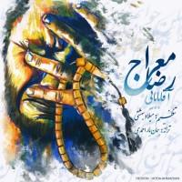 Reza-Aghababaei-Meraj