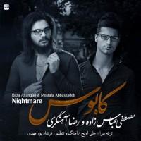 Reza-Ahangari_Mostafa-Abbaszadeh-Kaboos