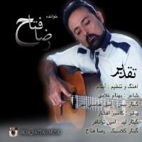 Reza-Fattah-Taghdir