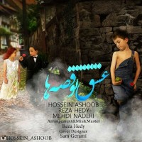 Reza-Hedy-Esghe-Too-Gheseha-(Ft-Hossein-Ashoob_Mehdi-Naderi)