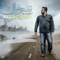 Reza-Talebi-Ghafas