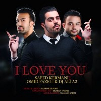 Saeed-Kermani-Man-Asheghetam-(Ft-Omid-Fazeli_DJ-Ali-A2)
