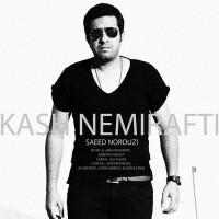 Saeed-Norouzi-Kash-Nemirafti