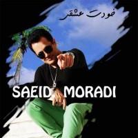 Saeid-Moradi-Khodet-Eshghi