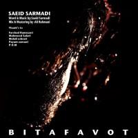 Saeid-Sarmadi-Bi-Tafavot