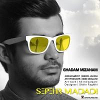 Sepehr-Madadi-Ghadam-Mizanam