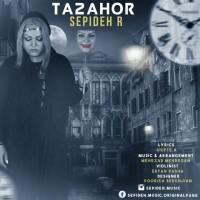 Sepideh-R-Tazahor