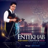 Shadmehr-Aghili-Entekhab-(Amin-Kaveh-Remix)