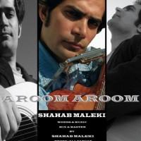 Shahab-Maleki-Aroom-Aroom