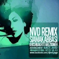 Siamak-Abbasi-Khoshbakhtit-Arezoomeh-(NVD-Remix)