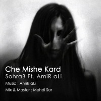 Sohrab-Che-Mishe-Kard-(Ft-Amir-Ali)