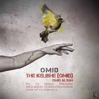 The-Kelishe-Omid