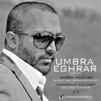 Umbra-Eghrar