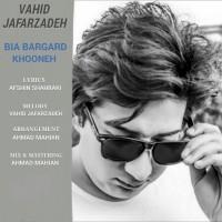 Vahid-Jafarzadeh-Bia-Bargard-Khooneh