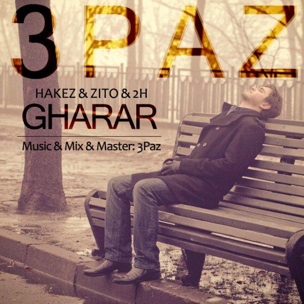 3Paz - Gharar