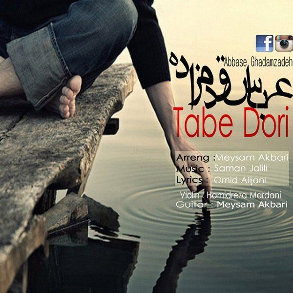 Abbas Ghadamzadeh - Tabe Doori