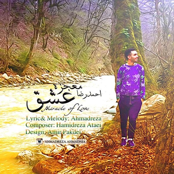 Ahmadreza - Mojezeye Eshgh