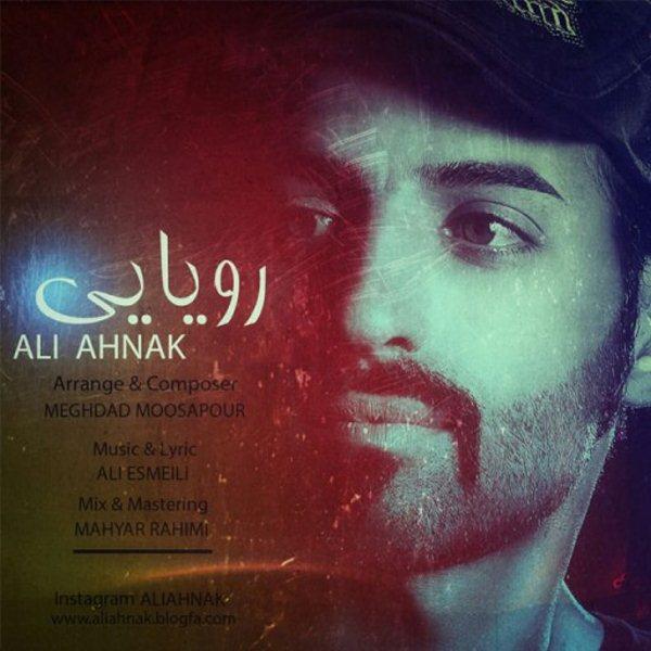 Ali Ahnak - Royaei