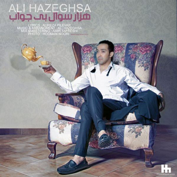 Ali Hazeghsa - Hezar Soale Bi Javab