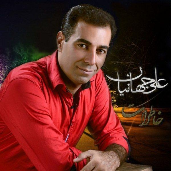 Ali Jahanian - Khaterat