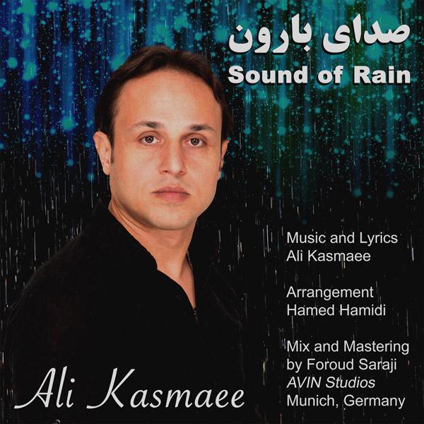 Ali Kasmaee - Sedaye Baroon