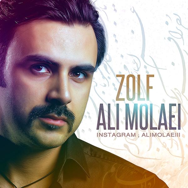 Ali Molaei - Zolf
