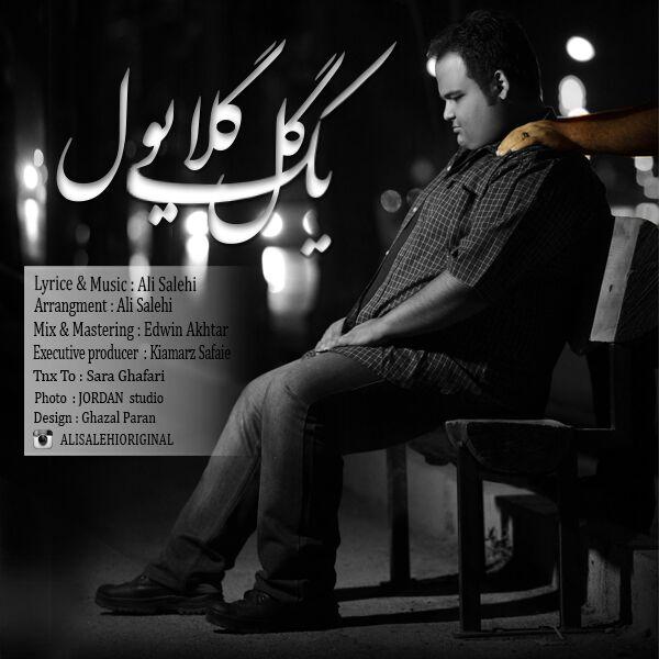 Ali Salehi - Yek Gole Gelayol