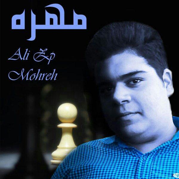 Ali Zp - Mohre