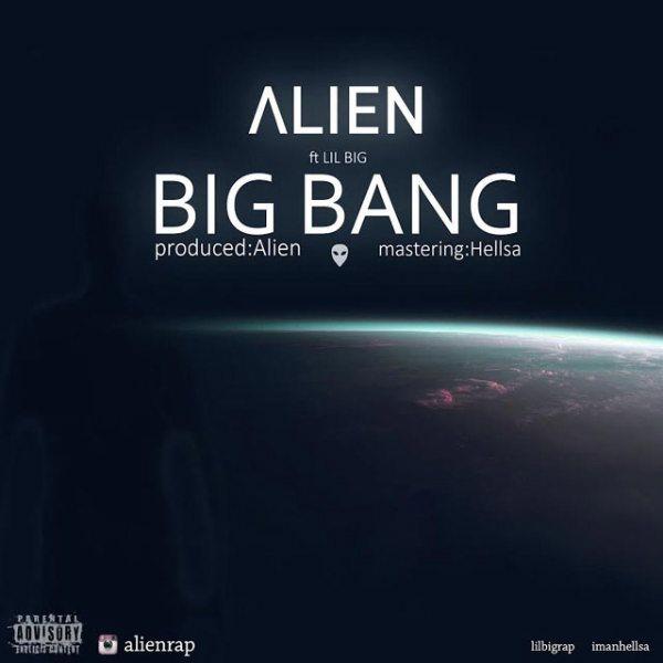 Alien - Tehran Ta Tokyo (Ft Lilbig)
