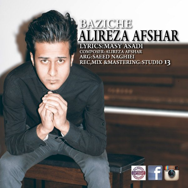 Alireza Afshar - Baziche