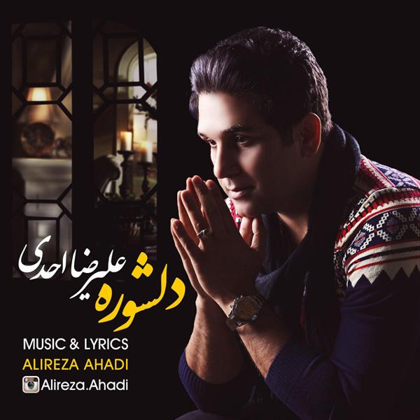 Alireza Ahadi - Delshooreh