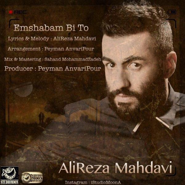 Alireza Mahdavi - Emshabam Bi To