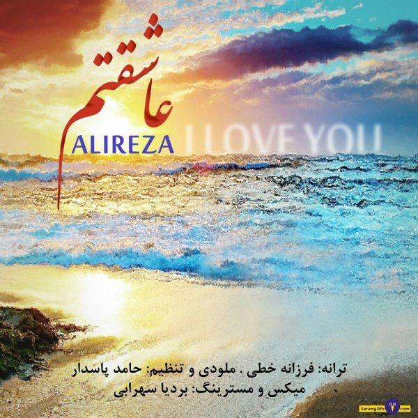 Alireza Saeedian - Asheghetam