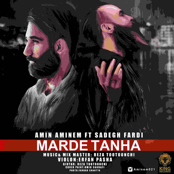 Amin Aminem - Marde Tanha (Ft Sadegh Fardi)