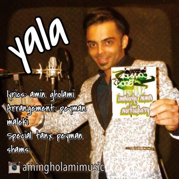 Amin Gholami - Bia Pisham Yalla
