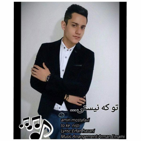 Amin Mostafavi - To Ke Nisti