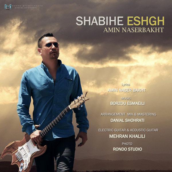 Amin Naserbakht - Shabihe Eshgh