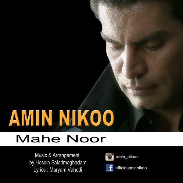 Amin Nikoo - Mahe Noor