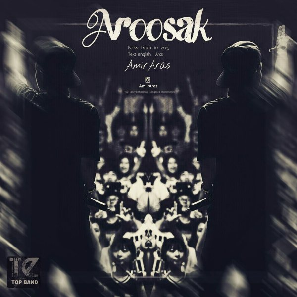 Amir Aras - Aroosak