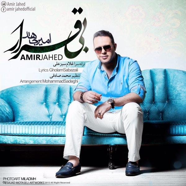 Amir Jahed - Bi Gharar