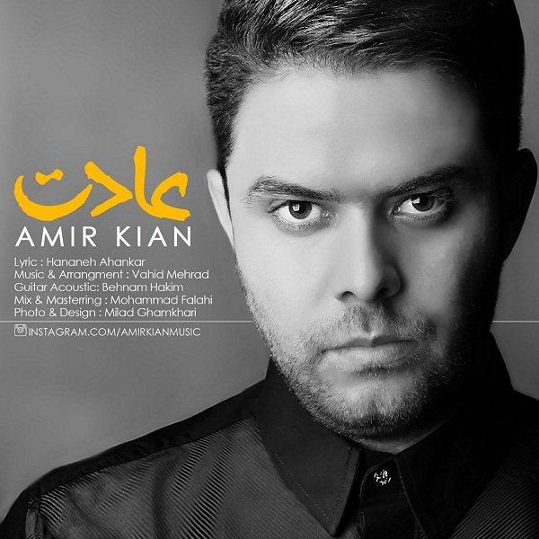 Amir Kian - Adat