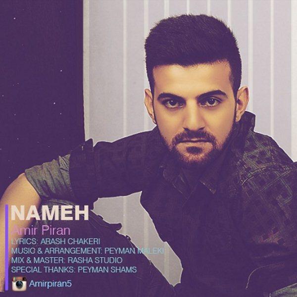 Amir Piran - Nameh