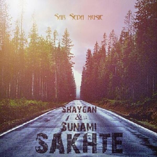 Amir Shaygan - Sakhte (Ft Sunami)