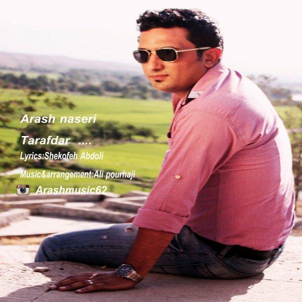 Arash Naseri - Tarafdar
