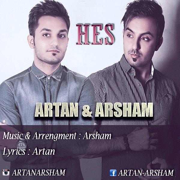 Artan & Arsham - Hes