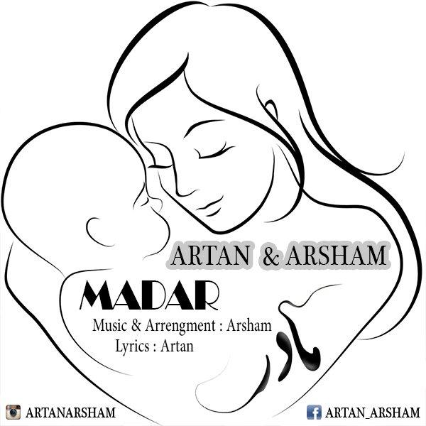 Artan & Arsham - Madar